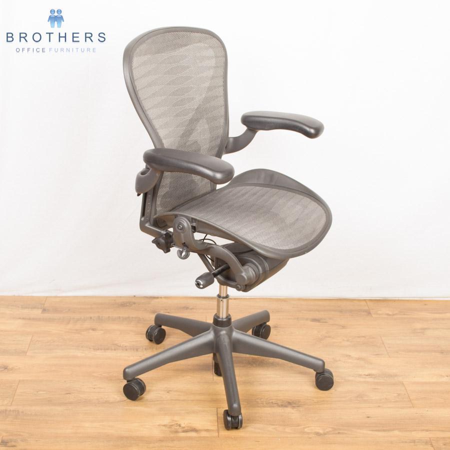 Herman Miller Aeron Size B Task Chair - Tuxedo