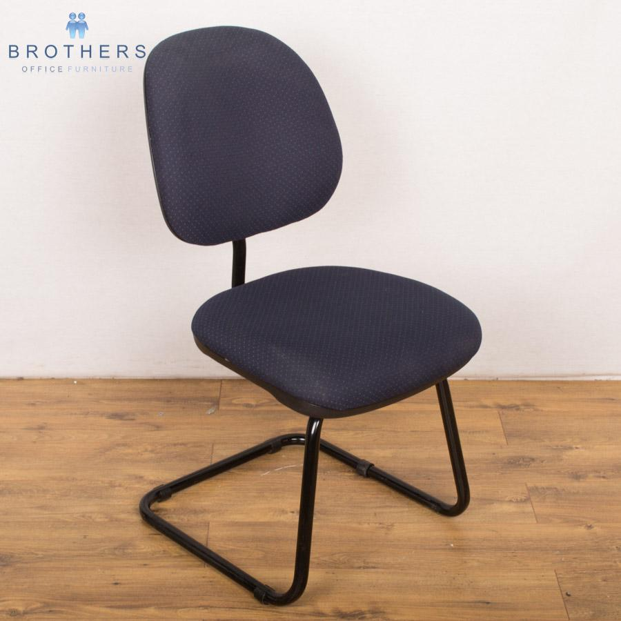 Kentec Dark Blue Meeting Chair