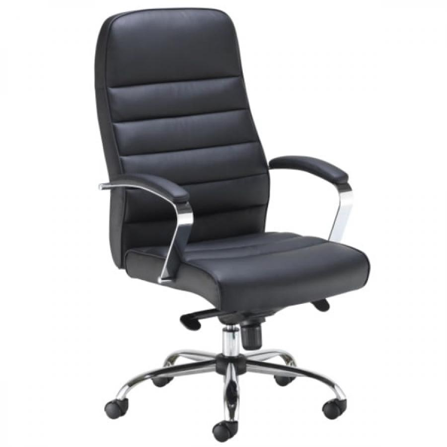 Ares Executive Leather Office Chair