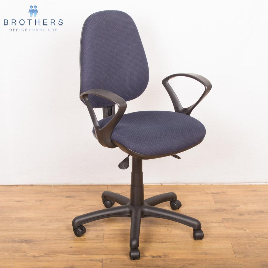 Kentec Dark Blue Operators Chair