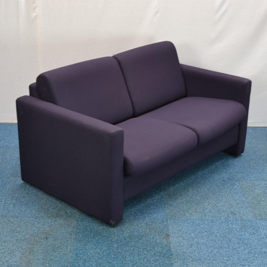 Purple 2 Seater Reception Sofa